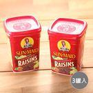 【聖美多】葡萄乾500g x3罐
