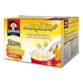 桂格黃金麥芽三合一麥片 33公克 X 50 包