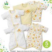 日本西松屋 內搭純棉紗布衣+蝴蝶衣五件組 維尼熊 新生兒童裝【NI0248487015】