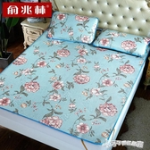 俞兆林印花冰絲涼席三件套1.5m床單人宿舍1.8米夏季折疊席子1.2m  Cocoa YTL