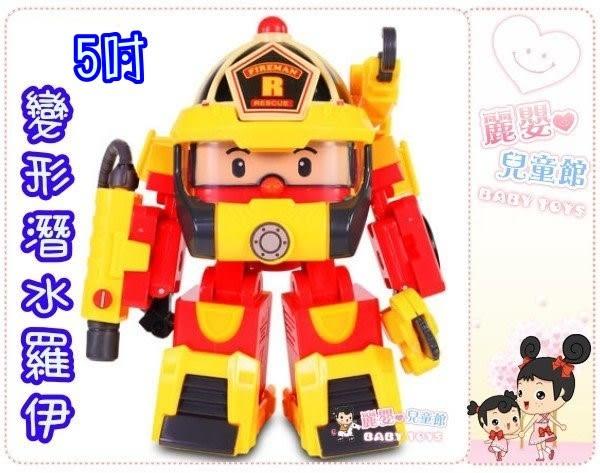 麗嬰兒童玩具館~POLI波力-救援小英雄-5吋變形波力小車-變形潛水羅伊/太空羅伊