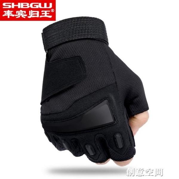 運動半指手套男軍春夏特種兵戶外用戰術手套健身防滑騎行手套露指 創意新品