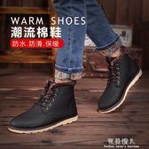 男士馬丁靴中高幫戶外復古沙漠軍靴男鞋冬季加絨雪地靴保暖棉短靴  完美情人精品館