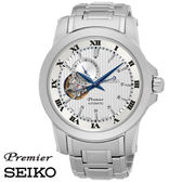 SEIKO Premier 紳士羅馬字雙面鏤空機械錶x白42mm・4R39-00L0W/SSA275J1・公司貨・藍寶石水晶鏡面