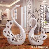 創意家居軟裝酒櫃擺設結婚禮物客廳裝飾櫃擺件陶瓷擺設描金天鵝 NMS漾美眉韓衣