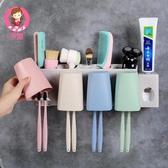 牙刷架吸壁式牙膏盒刷牙杯套裝牙具漱口杯洗漱壁掛吸盤衛生間置物