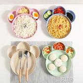 餐盤兒童創意可愛熊掌分格碗四格學生早餐碗卡通碟子西餐碗      艾維朵
