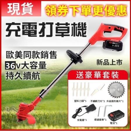 割草機 【現貨】36V鋰電除草機 輕便家用小型打草機電動除草機 鬆土機 鋰電耕地機T