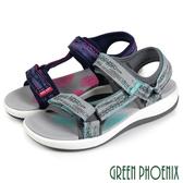 U25-28983 女款涼鞋 多彩三角釦織帶涼鞋/運動涼鞋【GREEN PHOENIX】