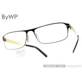 ByWP 光學眼鏡 BY11035 MBG (黑-金) 德國薄鋼 平光鏡框 # 金橘眼鏡