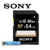 【免運費】 Sony SF-64UY3 64GB SDXC UHS-I Class10 記憶卡 (90MB/s,索尼公司貨五年保固) 64g 非SDHC