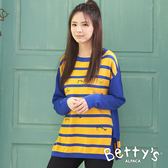 betty's貝蒂思 配色條紋LOGO針織線衫(黃藍條紋)