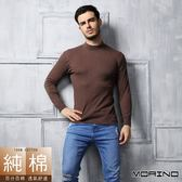 【MORINO摩力諾】長袖彩色棉毛高領衫-咖啡色
