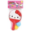 生活禮品 三麗鷗 凱蒂貓 Hello Kitty KT 乒乓球組 小球拍 TOYeGO 玩具e哥