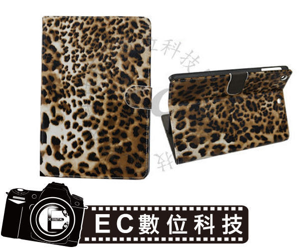 【EC數位】Apple iPad MINI II iPad mini 2 iPad MINI2 豹紋 書本側掀款 可立式 保護套 保護殼