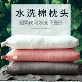 彩陽羽絲絨水洗棉枕頭枕芯單人學生一只裝護頸枕雙人一對拍2