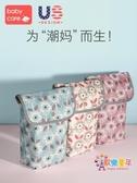 尿布包 多功能兒童尿片收納袋 寶寶尿不濕防水收納袋便攜尿布包 2色