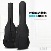 電吉他包 夾棉雙肩吉他包吉他袋琴包 zh3861『東京潮流』