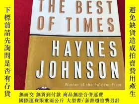 二手書博民逛書店最好的時光:美國的繁榮與蕭條罕見The Best of Times: The Boom and Bust Year