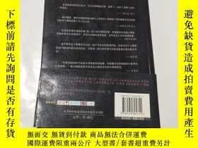 二手書博民逛書店暮光之城罕見月食Y169097 斯蒂芬妮.梅爾 接力出版社 出版