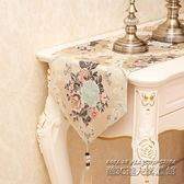 歐式美式茶幾桌旗奢華田園餐桌鞋櫃玄關電視桌布台布床尾棉麻防滑