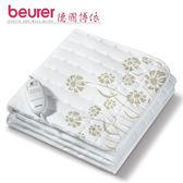 元氣健康館  德國beurer博依床墊型電毯【單人長效型】TS23
