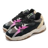 【海外限定】Puma 休閒鞋 Performer Rhude 黑 桃紅 卡其 聯名款 男鞋 女鞋 老爹鞋【ACS】 37139101