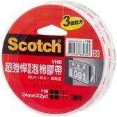 3M Scotch 超強悍雙面泡棉膠帶 24mmX2yd