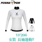 POSMA PGM 女裝 長袖 T恤 圓領 防曬 保暖 透氣 不悶熱 白 YF206WHT