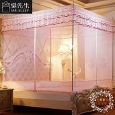 一件85折免運--蚊帳蚊帳三開門方頂拉鍊有底全底不銹鋼支架坐床式1.2米1.5m1.8雙人床 XW