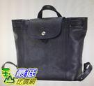 [COSCO代購] W1216909 Longchamp背包