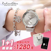 女人愛美愛自己愛情的餘味獨家超值禮盒手手錶鈦鋼手鍊二件組【WKTL072】璀璨之星☆