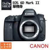 限時下殺⇨Canon EOS 6D Mark II 單機身*(中文平輸)