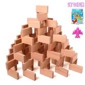 大號櫸木多米諾骨牌啟蒙益智兒童玩具寶寶積木