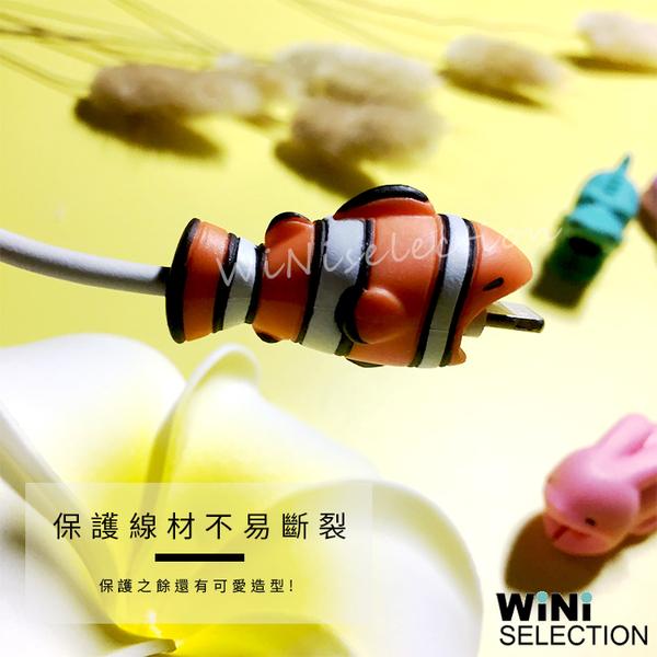 咬一口Cable bike 動物造型保護套 傳輸線保護套 充電線保護套 防斷裂 for iPhone/Mac/micro USB/Type C[ WiNi ]