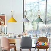 吧台燈 北歐風格創意餐廳現代簡約個性臥室床頭吧台燈馬卡龍燈具吊燈T 22色