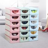 鞋櫃 歐式鞋盒抽屜式自由組合加厚翻蓋透明塑料家用放鞋子收納盒整理箱【快速出貨】