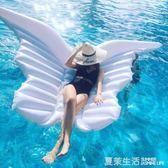 天使翅膀充氣浮床蝴蝶浮排天使之翼水上漂浮氣墊浮舟攝影道具·夏茉生活YTL