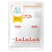 LuLuLun 面膜清爽透亮白7入【康是美】