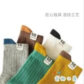 兒童保暖襪子中筒襪棉襪男女童襪嬰兒襪子純棉【奇趣小屋】