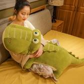 鱷魚毛絨玩具大公仔布娃娃玩偶可愛兒童床上睡覺抱枕女孩生日禮物 qf27516【MG大尺碼】