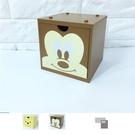 ONE HOUSE-正版-維尼/米奇積木收納盒/堆疊櫃/抽屜櫃