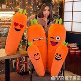 胡蘿卜抱枕長條枕抱著睡覺的布娃娃公仔可愛韓國搞怪玩偶毛絨玩具igo 橙子精品