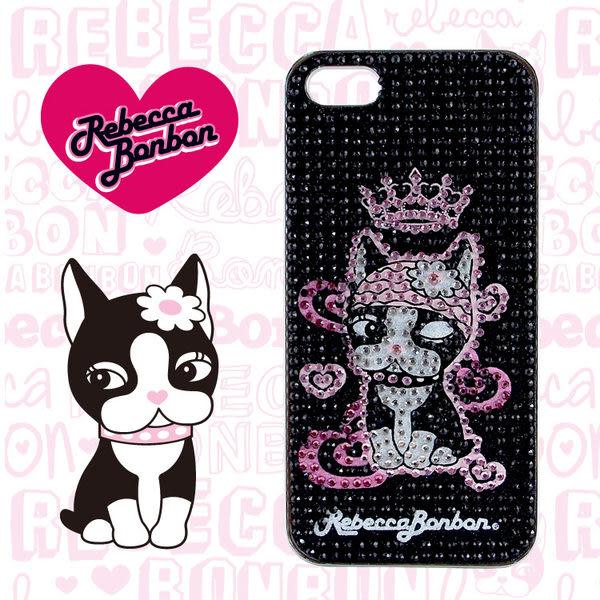 【Rebecca Bonbon】 iPhone 5 / 5S 時尚水鑽保護殼-甜心皇后-降價大優惠