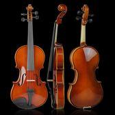 優音手工實木成人初學者兒小提琴樂器家人/E家人