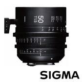 【預購】日本SIGMA 適馬 50mm T1.5 FF 全片幅Prime電影鏡頭(公司貨)