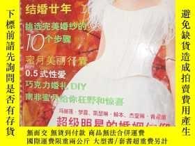 二手書博民逛書店Modern罕見Bride 新娘雜誌 203.10Y2497 M