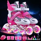 溜冰鞋兒童全套裝滑冰輪滑鞋旱冰直排輪可調小孩男女初學者YYJ(速度出貨)
