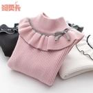 女童毛衣秋冬裝新款兒童高領打底衫中大童女孩女寶寶針織衫套頭衫 小山好物