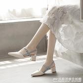 涼鞋女年新款夏季時尚時裝仙女風中跟粗跟夏天包頭高跟單鞋子 元旦節全館免運